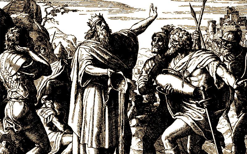 David's Mighty Men