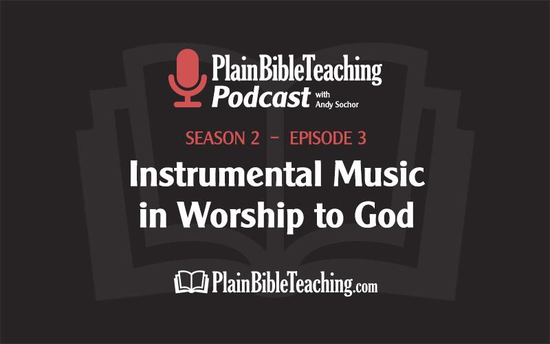 God's Gospel Free Gospel MIDI - MIDIs A - Z
