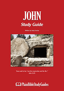 John Study Guide (cover)