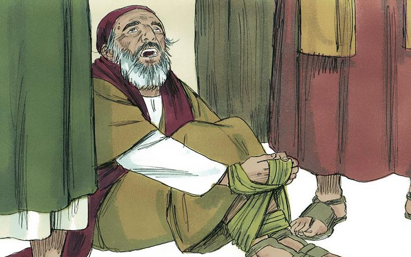 The Prophet Agabus